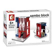SEMBO BLOCK Beauty Salon SD6046