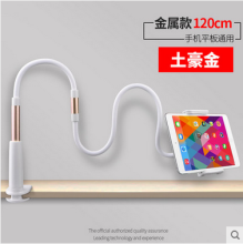 A-86 Gold color 120cm ABS&Metal IPAD&Iphone&android systerm Phone& pad easy holder frame