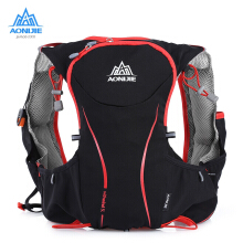 AONIJIE Outdoors Hydration Vest Backpack