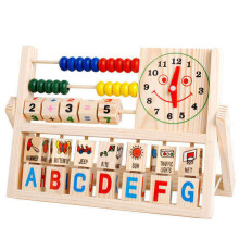 BESSKY  Children Baby Kids Learning Developmental Versatile Flap Abacus Wooden Toys- Multicolor