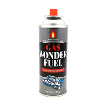 WONDERFUEL Gas Cooker