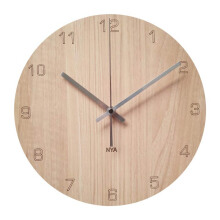 NAIL YOUR ART Silver Maple Number Wall Clock Unik Artistik/30x30Cm