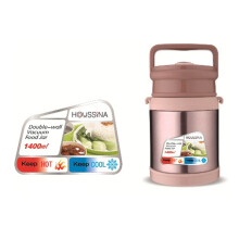 HOUSSINA Food Container HS1400VC 1400ml