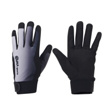 Zuna Sport Men Gradient Multifunction Gloves Full Finger