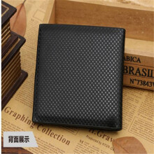 BESSKY Bifold Wallet Men Leather Credit/ID Card Holder Billfold Purse Mini Wallet_ Black