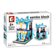 SEMBO BLOCK Sports Store SD6040