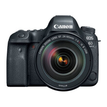 Canon EOS 6D Mark II Kit 24-105mm f/4 Lens Black