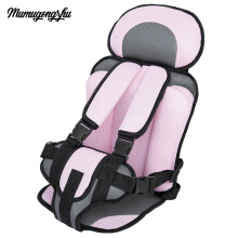 Mumugongzhu Kids Adjustable Children Car Seat  Safety Thickening Cotton(PInk)