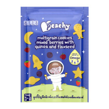 PEACHY Multigrain Cookies Mixed Berries with Quinoe & Flaxseed Pouch - 50gr