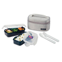LOCK & LOCK Lunch Box 2P Set W/ Spoon, Fork, & Bag HPL752DG - Gray