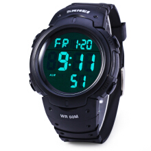 Skmei 1068 Multifunctional LED Military Watch Alarm Stopwatch Water Resistant