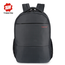 TIGERNU PREMIUM T-B3032C - 15.6 Inch - Waterproof Anti-Theft Backpack Laptop Bag - Grey