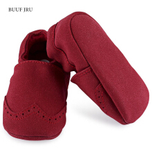 BUUF JRU Brief Style Soft Sole Solid Slippers for Babies (0-1 years old)