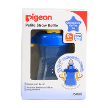 PIGEON Petite Straw Bottle - Blue