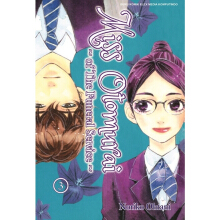 Miss Otomurai ~of The Funeral Service~ 03 -  Noriko Ohtani - 9786020450889