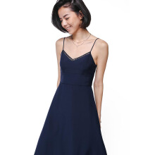 LOVE, BONITO Doleen Eyelet Trim Midi Dress - Navy