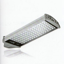 HINOLUX Lampu Jalan LED 112 Watt - IP65