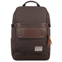 Bodypack Prodigers Tokyo - Brown