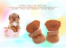 2 Pairs Dog Cat Adjustable Warm Winter Shoes Anti-slip Boots Pet Supplies COFFEE 5