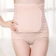 Postnatal Mother Elastic Breathable Recovery Postpartum Girdle Abdomen Waist Belt Maternity Body Shapewear