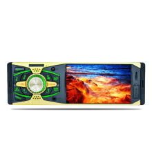 4011B 4.1inch 1 DIN MP5 car media player Golden