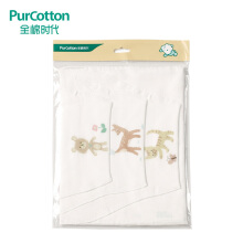 PurCotton Cotton Gauze Sweatband(Hanjin) for Baby White