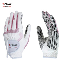 PGM Paired Women Outdoor Golf Soft Anti-skid Fiber Cloth Gloves 21