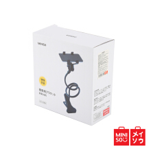 Miniso Official Phone Stand Lazy Pod Smartphone