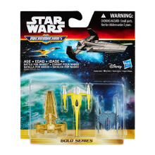 STAR WARS E1 Battle for Naboo SWSB6942