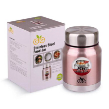 GIG Stainless Steel Food Jar 500ml - Bronze