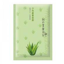 MY BEAUTY DIARY Aloe Vera Mask 1pcs