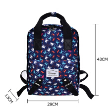 Douguyan Nylon Fashion Waterproof Backpack In Preppy style For Women G00287