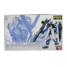 BANDAI Gundam RG Astray Blue Frame Chrome Finish  Expo 2016