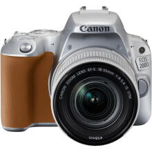 CANON EOS 200D Silver Kit EF-S18-55mm