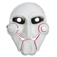 Masquerade Party Mask Halloween Carnival Face Masks Electric Saw Mask - White