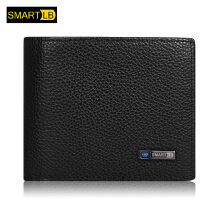 SMARTLB Smart Wallet Finder GPS Men PU Leather Card Holder