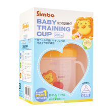 SIMBA Training Cup Flatting Type