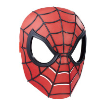 HASBRO Spider-Man Homecoming Hero Mask