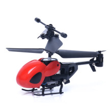 BESSKY RC 2CH Mini rc helicopter Radio Remote Control Aircraft - Black