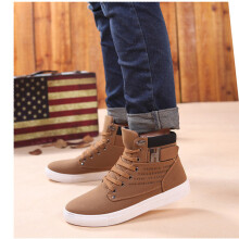 BESSKY Fashion Mens Oxfords Casual High Top Shoes Shoes Sneakers Shoes_