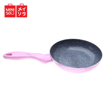 Miniso Official Frying Pan Teflon