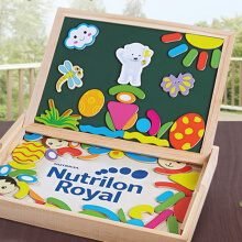 NUTRILON Royal Soya exclusive Puzzle FREE