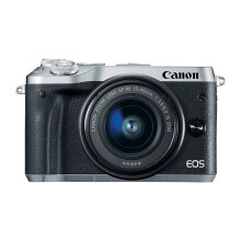 CANON EOS M6 Silver Kit EF-M15-45mm