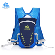 AONIJIE Outdoors Hydration Backpack