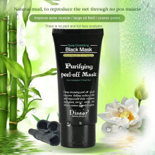 DISAAR Bamboo Charcoal Black Head Remove Purifying Peeling Mask Acne Treatment