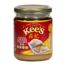 CHNG KEE'S Retail Pack Hainanese Chicken Rice Mix 240ml