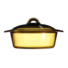 LUMINARC Vitroline amber blooming casserole Induction 2 Ltr - FK523