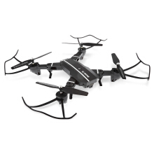 8807HD - G Foldable RC Quadcopter RTF WiFi FPV / G-sensor Mode / Voice Control 0.3MP CAMERA