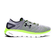 UNDER ARMOUR UA Speedform Fortis Vent - Steel