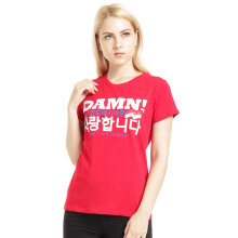 DAMN! I LOVE INDONESIA D! Signature Female Korea Red HD White - Red
